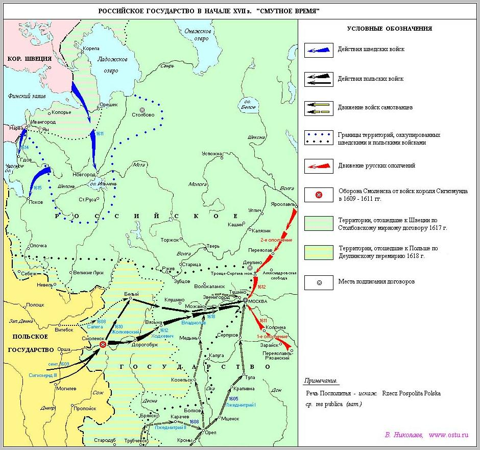Vladimir Russia Map.Historical Maps Of Russia